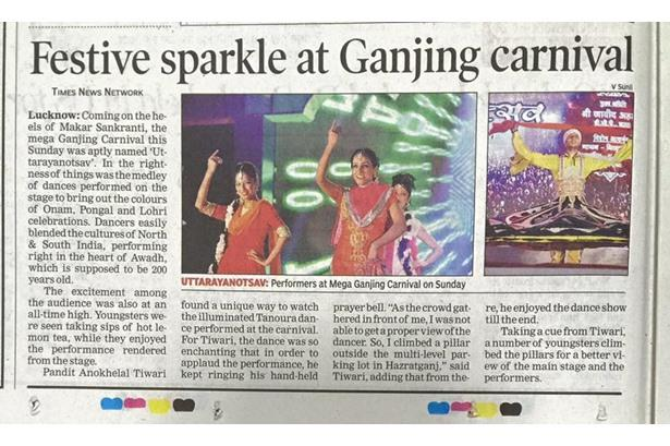 Aasma Dance Company featured in various newspaper