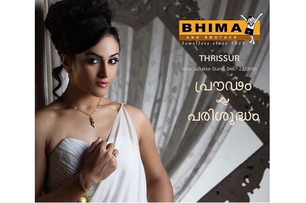 Harshi MAD shoots for Bhima Jewellers