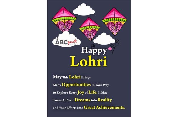#HappyLohri #Family #Friends #Bestyear #Enjoy #PartHard #Success #GoodLuck #BrightFuture