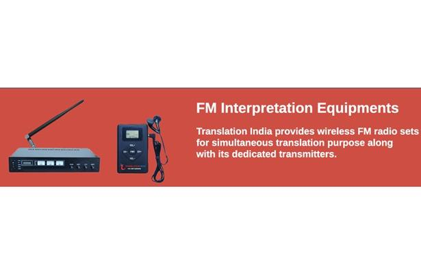 FM Interpretation Equipment