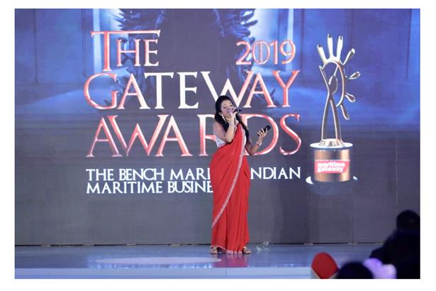 The GATEWAY MARITIME BUSINESS AWARDS