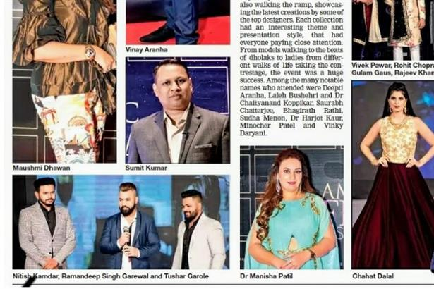 Anchor Nitish Kamdar featured in Times of India Page 3 for hosting Femina Fashion Night