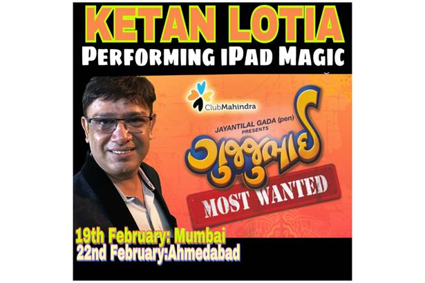 Performing iPad Magic for Club Mahindra - Promotion for Gujjubhai Gangster on 19th and 22nd February