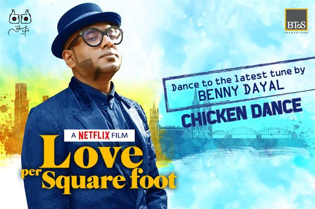 'Chicken Dance' is back with a new twist by Benny Dayal ! Check out the NETFLIX original movie