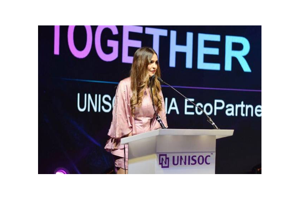 Host for Unisoc Eco Partner Conference 2018 on 20th June