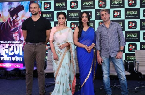 ALTBalaji Latest Presentation Apharan Promoted Through a 4-City Tour Executed by Think Events