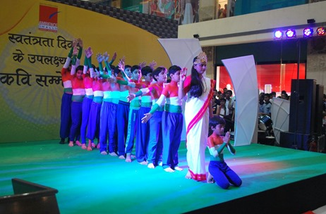 Ambience Malls Partner with Smile Foundation to Celebrate Independence Day