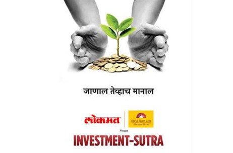 Lokmat Connect Partners Birla Sun Life Mutual Fund to Run Investor Awareness Camps in Maharashtra