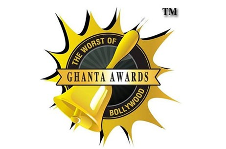 Ghanta Awards holds 5 shows in its 5th edition