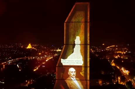 Creative Factory Executes Breathtaking Projection Mapping on 100 Mt. Tall Surface in Georgia