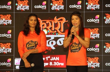 Mary Kom & Geeta Phogat Launch TV Show on Wrestling, Kesari Nandan - Executed by Dome Entertainment