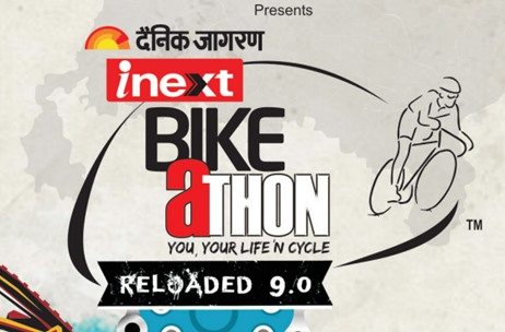 Dainik Jagran INEXT is Back With 9th Edition of BIKEaTHON