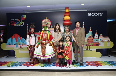 AFP Splashes the Colours of Incredible India for Sony