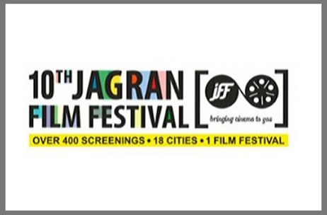Jagran Film Festival's 10th Edition to Start in Mumbai