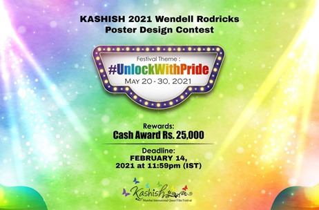 Kashish Announces Official Festival Poster Design Contest Ahead of its 12th Edition in May, 2021