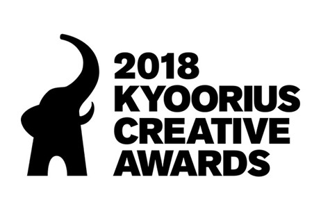 Kyoorius Creative Awards Announces Its Juries For Advertising, Digital, And Media