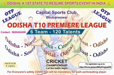 Odisha Becomes the 1st State to Resume Sports Event  in India Post Lockdown; Hosts T10 League!