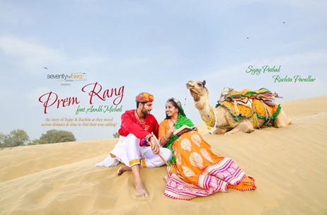 A Unique Pre-wedding Film Titled 'Prem Rang' Shot In Jaisalmer By SeventybyTwo-Wedding Stories!