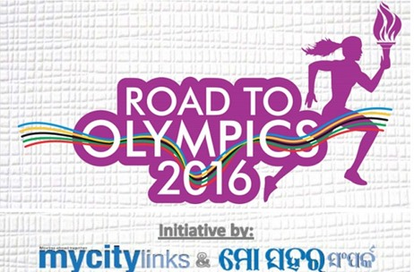 Orissa's Women Cycle Down the Road to Olympics 2016; Event managed by Prelude