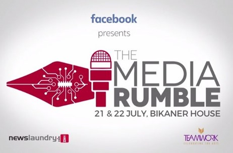 Teamwork Arts' The Media Rumble 2020 to Explore New Frontiers with TMR Dispatches & TMR@Online