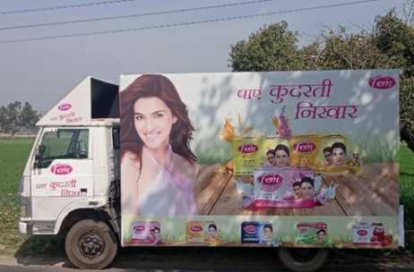 Vritti Solutions Conceptualizes and Executes 'Fem Vivah' For Dabur India in Kanpur