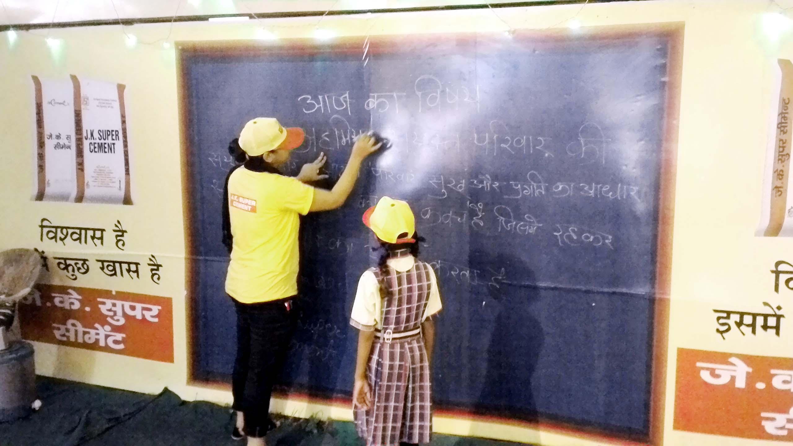 Vritti iMedia Engages 23,000 Kids for JK Cement at Diggi Padyatra in Rajasthan