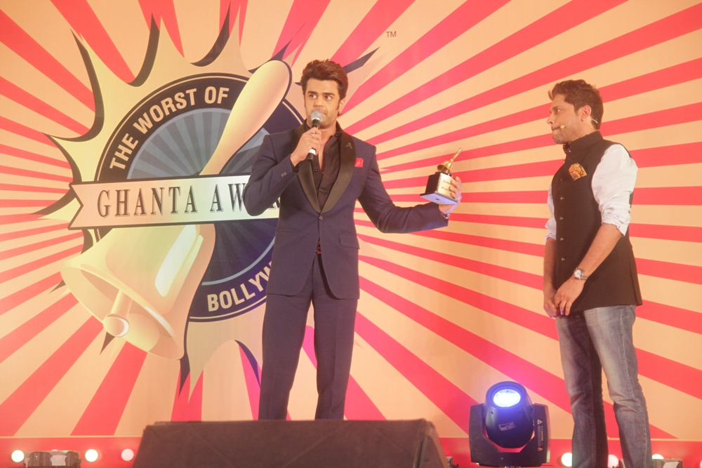 6th Annual Ghanta Awards Ends On a High Note