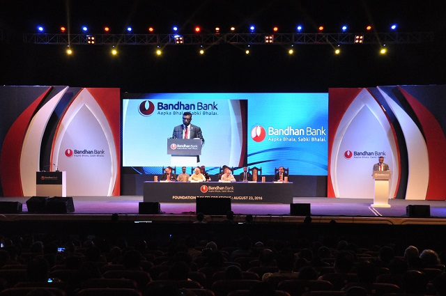 President Pranab Mukherjee at Bandhan Bank Foundation Day; Managed by Fountainhead MKTG
