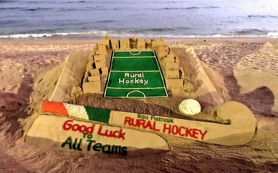 1458 Teams from 900 Villages Participate in Rural Hockey Championship in Odisha