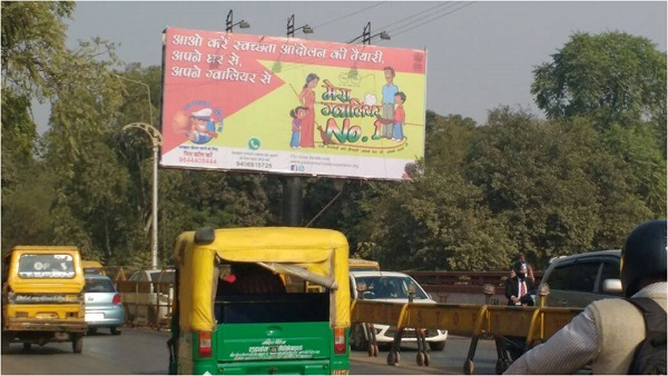 Ascent Weaves an Immersive Multimedia Campaign to Promote Swacchta Campaign in Gwalior