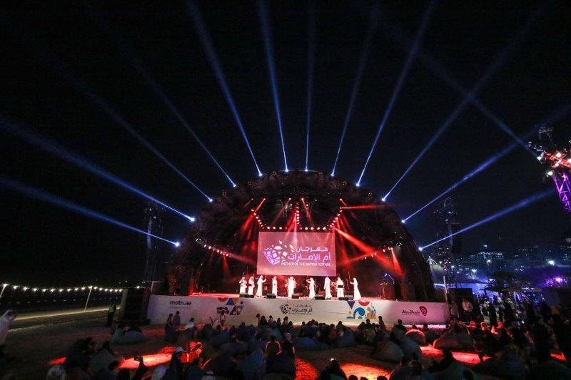 Protec Works with Flash Entertainment and HQ Worldwide Shows for Mother of the Nation Festival