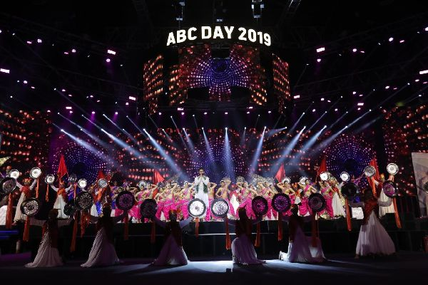 The ABC Inspiration Awards 2019 Executed by Fountainhead MKTG
