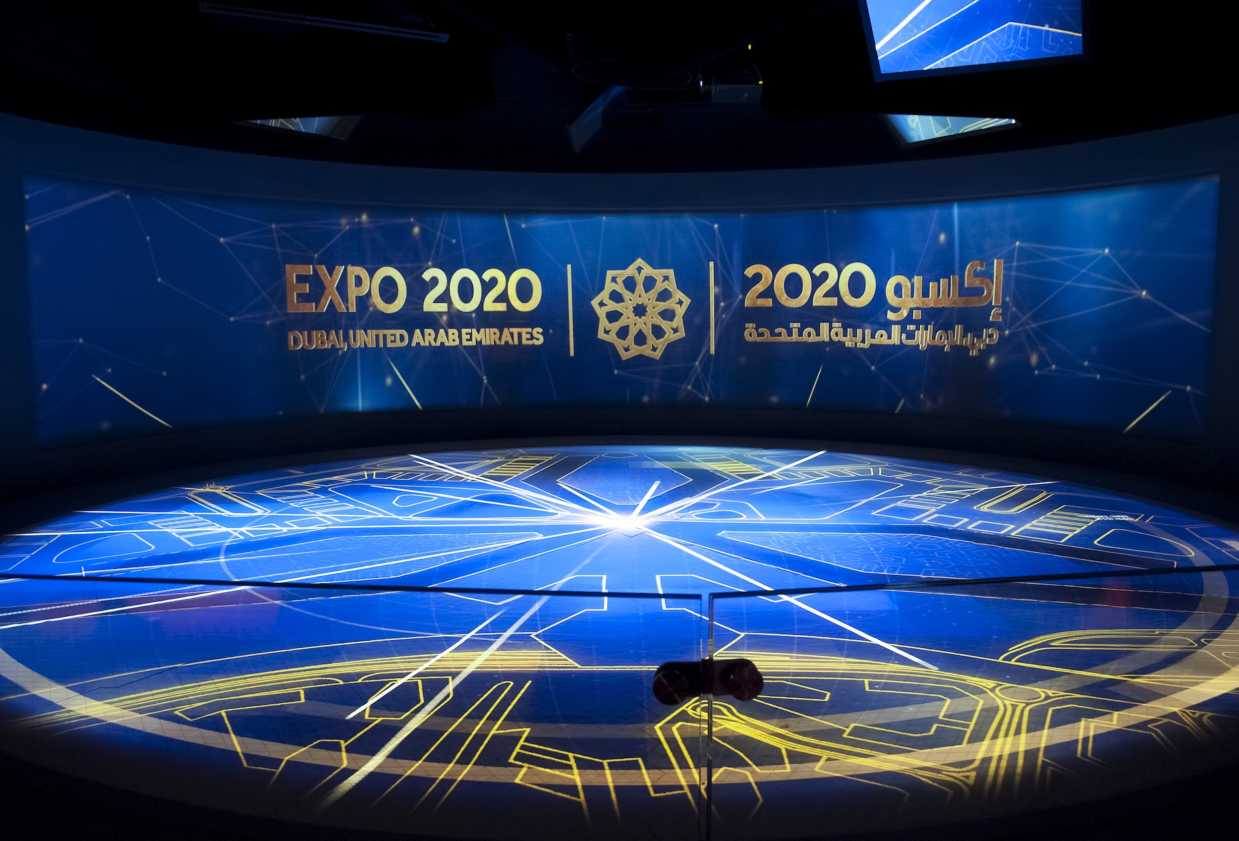 Dubai based Action Impact creates Expo 2020 Dubai experience at the ongoing Expo 2015 Milano