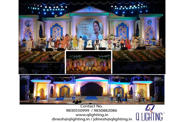 Q Lighting provided services at  Nazrul Mancha Award Ceremony of Banga Bibhushan.