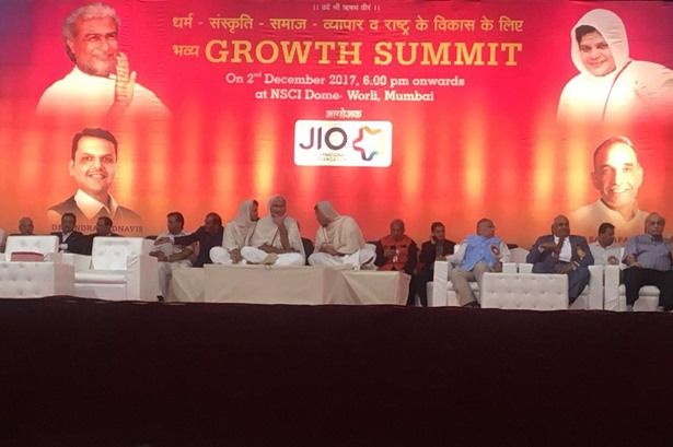 Host venue for Growth Summit organised by Jio.